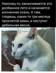 Олег Баландин