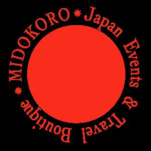 Rai Ikeda