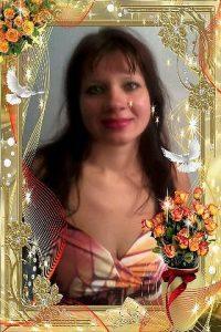 Татьяна Домнори